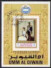 Umm Al Qiwain 1972 2,500th Anniversary of Persian Empire 5R imperf m/sheet (Emperor & Empress) fine cto used, as Mi BL 46B
