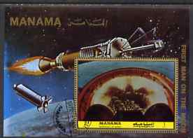Manama 1972 First Man on the Moon 1R imperf m/sheet (showing Separation) fine cto used, as Mi BL 215A