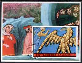 Umm Al Qiwain 1972 The Divine Comedy by Dante imperf m/sheet #01 fine cto used