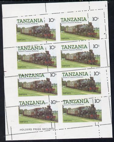 Tanzania 1985 Locomotive 3107 10s value (SG 431) unmounted mint sheetlet of 8 with dramatically misplaced perforations, spectacular