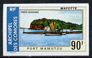 Comoro Islands 1974 Mamutzu Harbour 90f imperf from limited printing unmounted mint, as SG 159
