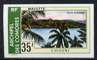 Comoro Islands 1974 Chiconi 35f imperf from limited printing unmounted mint, as SG 158