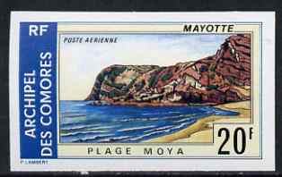 Comoro Islands 1974 Moya Beach 20f imperf from limited printing unmounted mint, as SG 157