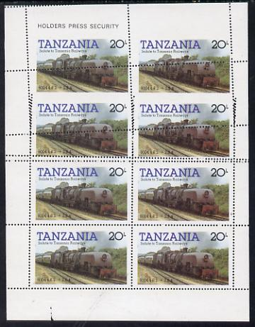 Tanzania 1985 Locomotive 6004 20s value (SG 432) unmounted mint sheetlet of 8 with dramatically misplaced perforations, spectacular