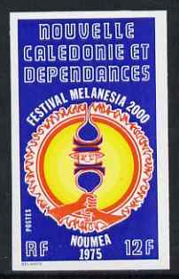 New Caledonia 1975 Melanesia 2000 Festival 12f imperf from limited printing, unmounted mint as SG 557