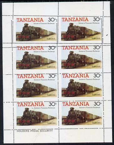 Tanzania 1985 Locomotive 3129 30s value (SG 433) unmounted mint sheetlet of 8 with dramatically misplaced perforations, spectacular