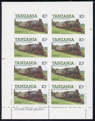 Tanzania 1985 Locomotive 3107 10s value (SG 431) unmounted mint sheetlet of 8 part imperf and part with misplaced perforations, a spectacular item