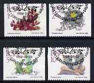 South Africa 1988 Succulents coil set of 4 (perf 14 x imperf) fine used with special cancel, SG 669-72