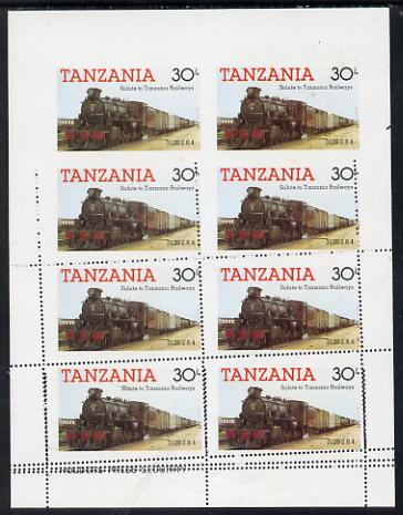 Tanzania 1985 Locomotive 3129 30s value (SG 433) unmounted mint sheetlet of 8 part imperf and part with misplaced perforations, a spectacular item, stamps on railways
