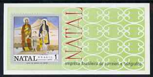Brazil 1970 Christmas (The Holy Family) imperf m/sheet unmounted mint, SG MS1313