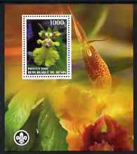 Benin 2007 Orchids perf m/sheet with Scout Logo, unmounted mint