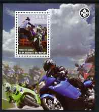 Benin 2007 Motorcycles #1 perf m/sheet with Scout Logo, unmounted mint