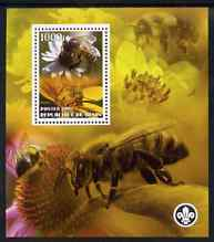 Benin 2007 Bees perf m/sheet with Scout Logo, unmounted mint