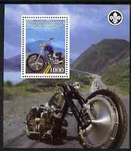 Palestine (PNA) 2007 Motorcycles #1 perf m/sheet with Scout Logo, unmounted mint