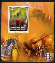 Palestine (PNA) 2007 Bees perf m/sheet with Scout Logo, unmounted mint