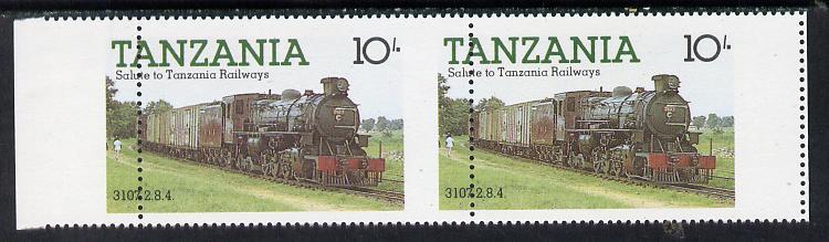 Tanzania 1985 Locomotive 3107 10s value (SG 431) unmounted mint horiz pair with vert perfs shifted 8mm