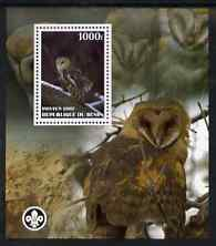 Benin 2007 Owls #1 perf m/sheet with Scout Logo, unmounted mint