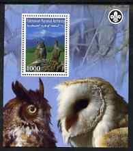 Palestine (PNA) 2007 Owls #1 perf m/sheet with Scout Logo, unmounted mint