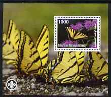 Palestine (PNA) 2007 Butterflies #1 perf m/sheet with Scout Logo, unmounted mint