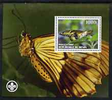 Benin 2007 Butterflies #1 perf m/sheet with Scout Logo, unmounted mint