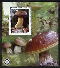 Benin 2007 Fungi perf m/sheet with Scout Logo, unmounted mint