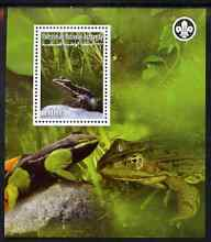 Palestine (PNA) 2007 Frogs & Toads perf m/sheet with Scout Logo, unmounted mint