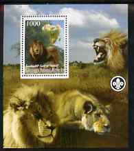 Palestine (PNA) 2007 Lions perf m/sheet with Scout Logo, unmounted mint