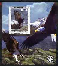 Benin 2007 Eagles perf m/sheet with Scout Logo, unmounted mint