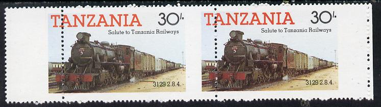 Tanzania 1985 Locomotive 3129 30s value (SG 433) unmounted mint horiz pair with vert perfs shifted 8mm
