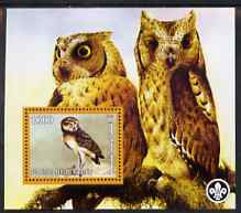 Palestine (PNA) 2007 Owls #2 perf m/sheet with Scout Logo, unmounted mint
