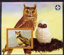 Benin 2007 Owls #2 perf m/sheet with Scout Logo, unmounted mint