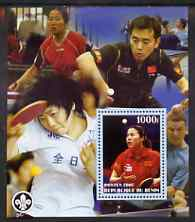 Benin 2007 Table Tennis perf m/sheet with Scout Logo, unmounted mint, stamps on scouts, stamps on sport, stamps on table tennis