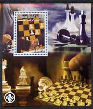Palestine (PNA) 2007 Chess perf m/sheet with Scout Logo, unmounted mint