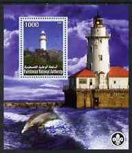 Palestine (PNA) 2007 Lighthouses & Dolphin perf m/sheet with Scout Logo, unmounted mint