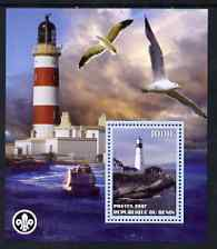 Benin 2007 Lighthouses perf m/sheet with Scout Logo, unmounted mint