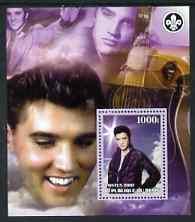 Benin 2007 Elvis Presley #2 perf m/sheet with Scout Logo, unmounted mint