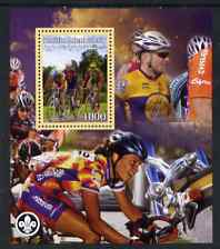 Palestine (PNA) 2007 Cycling perf m/sheet with Scout Logo, unmounted mint