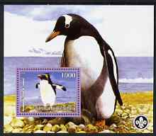 Palestine (PNA) 2007 Penguins perf m/sheet with Scout Logo, unmounted mint