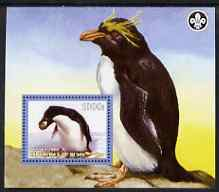 Benin 2007 Penguins perf m/sheet with Scout Logo, unmounted mint