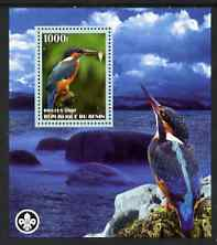 Benin 2007 Kingfishers perf m/sheet with Scout Logo, unmounted mint