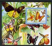 Palestine (PNA) 2007 Butterflies #2 perf m/sheet with Scout Logo, unmounted mint