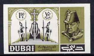 Dubai 1966 Churchill Commemoration 1r50 imperf from a very limited printing, minor wrinkles & slightly disturbed gum, as SG143