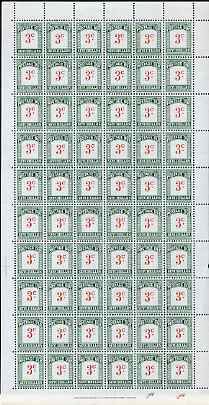 Seychelles 1964-65 Postage Due 3c scarlet & green wmk block CA complete sheet of 60 unmounted mint, SG D10
