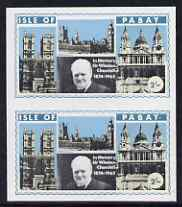 Pabay 1968 Churchill 2s imperf pair unmounted mint