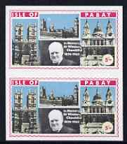 Pabay 1968 Churchill 5s imperf pair unmounted mint