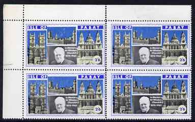 Pabay 1968 Churchill 2s6d perf corner block of 4, one stamp with prominent scar on Churchill's face, unmounted mint but some off-set
