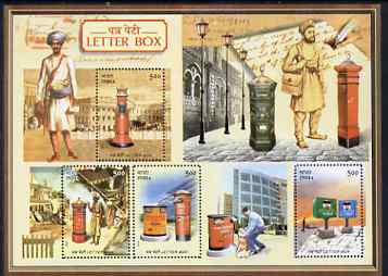 India 2005 Letterboxes perf m/sheet unmounted mint SG MS2287