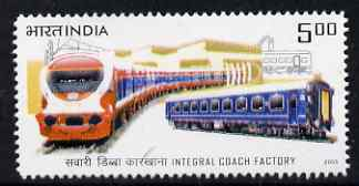 India 2005 Railway Coach Factory 5r unmounted mint, SG2301, stamps on railways
