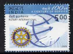 India 2005 Centenary of Rotary International 5r unmounted mint, SG2257