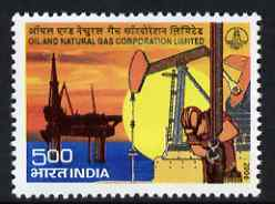 India 2006 Oil & Natural Gas 5r unmounted mint